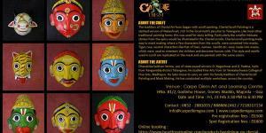 Cherial Mask Making Workshop