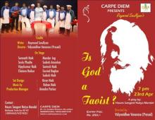 Carpe Diem event - Is God a Taoist