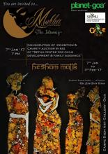 Mukha - The Intimacy